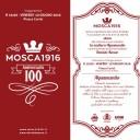 Mosca dona un'opera di|Daniele Basso|